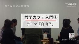 Fbtashiro